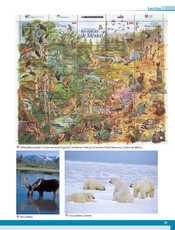 Geografía Quinto grado página 057