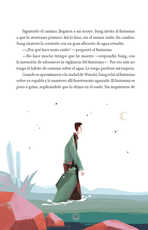 Lengua Materna Español Lecturas Quinto grado página 042