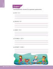Desafíos Matemáticos Sexto grado página 148