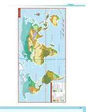 Geografía Sexto grado página 189